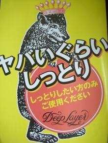 宮崎県日向市の美容室ZAFRA(サフラ)のブログ